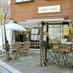 賑やかなカフェのようなA cån B English の玄関前です。